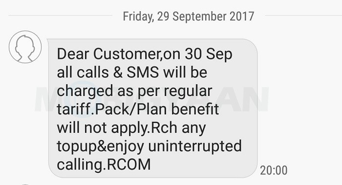 rcom-gujarat-service-suspension-tariff-sms