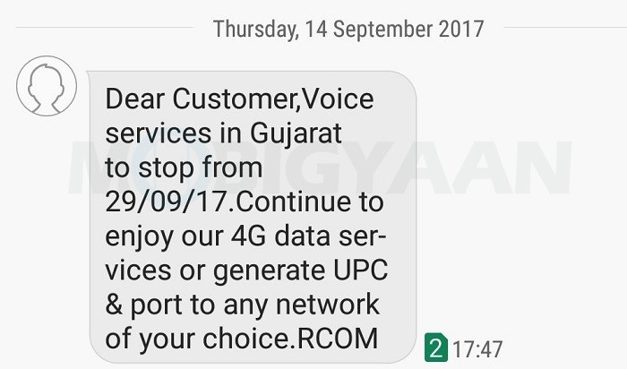 rcom-service-suspension-gujarat