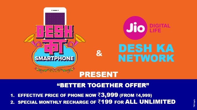 Reliance-Jio-partners-with-Xiaomi-Redmi-5A-to-offer-a-199-monthly-plan