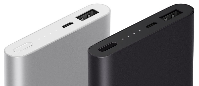Xiaomi-Mi-Power-Bank-2i