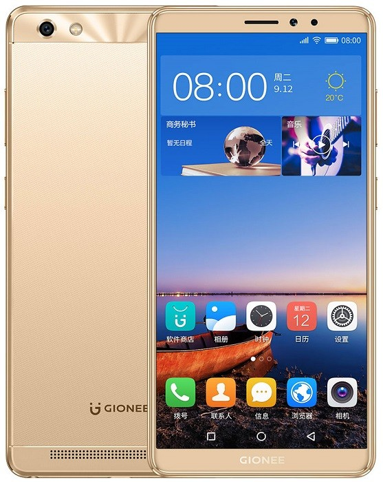 gionee-m7-mini-golden-steel-3