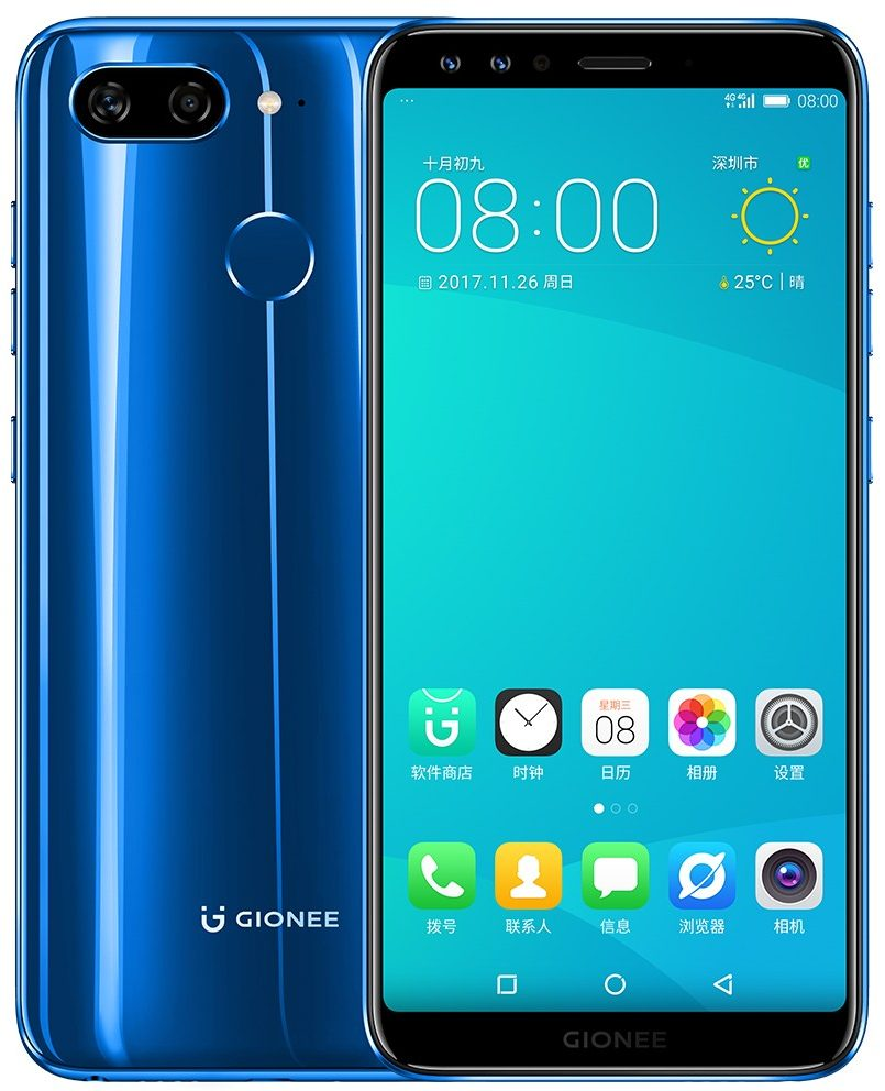 Gionee S11 with four cameras to launch in India in January
