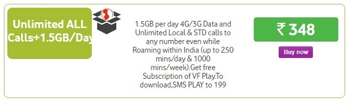 vodafone-348-plan-gujarat-revised