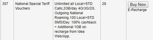 idea-357-prepaid-plan-revised-2gb