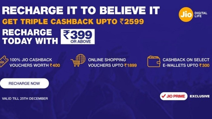 reliance-jio-triple-cashback-offer-extended-25-dec-17-1