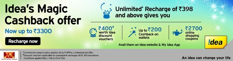 idea-magic-cashback-offer