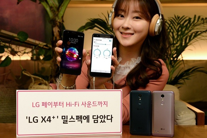 lg-x4-plus-official-1