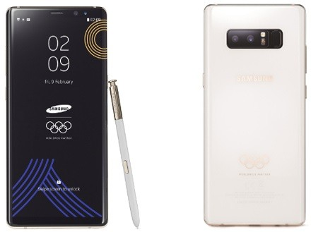 samsung-galaxy-note8-winter-olympics-game-limited-edition-1