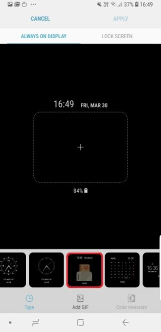 samsung-galaxy-s8-s8-plus-note8-aod-gif-support-4