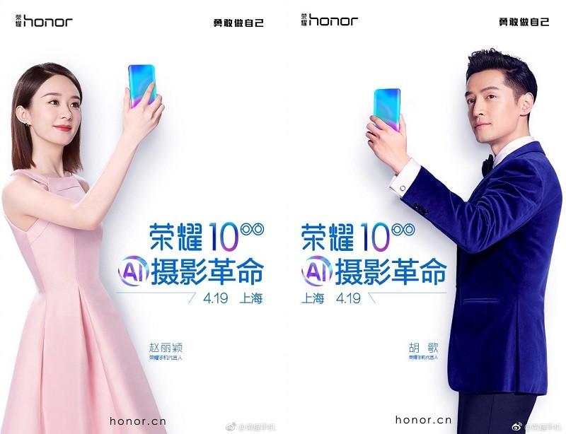 Honor 10 invites arrive with 19 April launch date