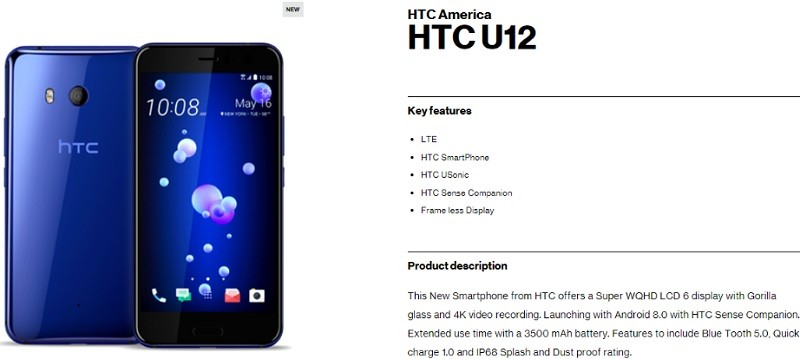 htc-u12-specs-verizon