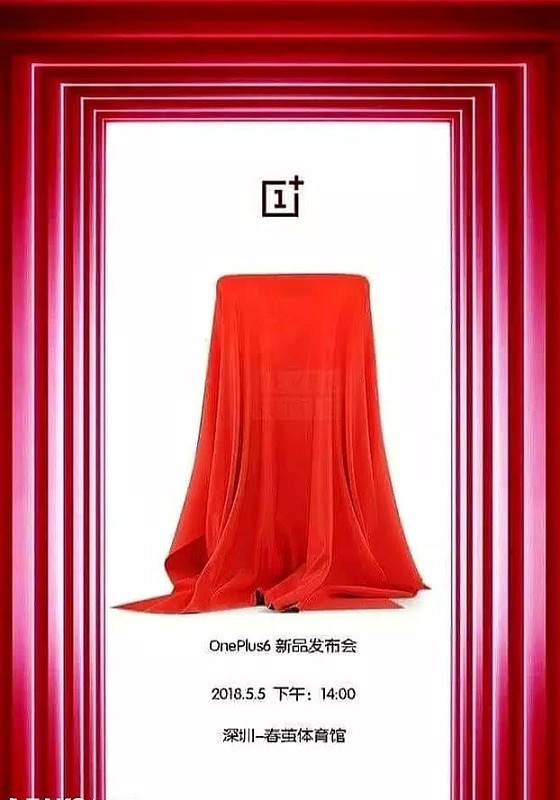 oneplus-6-leaked-poster-may-5-china-launch