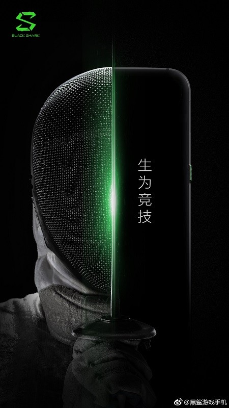 xiaomi-black-shark-teaser-poster-official
