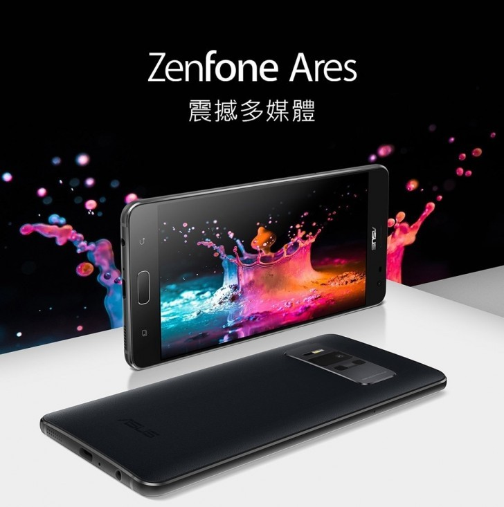 asus-zenfore-ares-1
