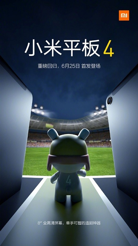 xiaomi-mi-pad-4-june-25-launch-1