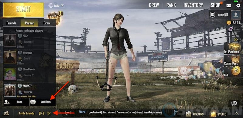 How-to-invite-or-join-friends-in-PUBG-Mobile-Guide-7