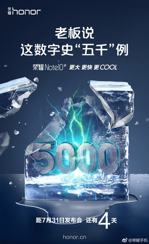 honor-note-10-5000-mah-battery-teaser-poster-1