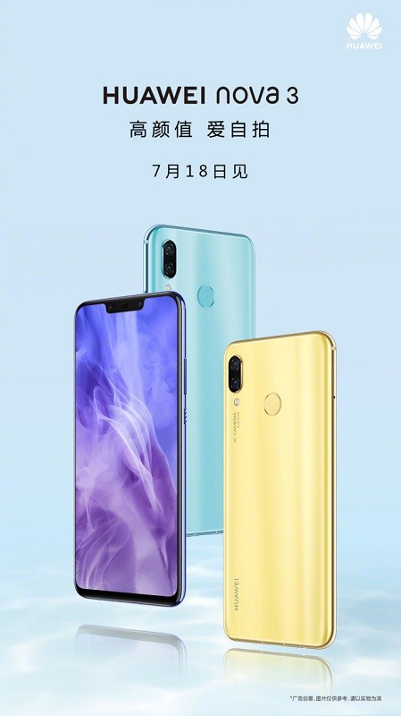 Huawei Nova 3 and TalkBand B5 go official on July 18