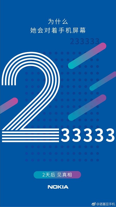 nokia-x5-july-11-expected-launch