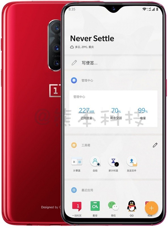 oneplus-6t-red-leaked-render-r17-pro-design-1