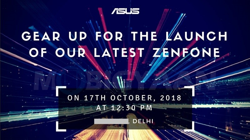 asus-october-17-india-launch-invite