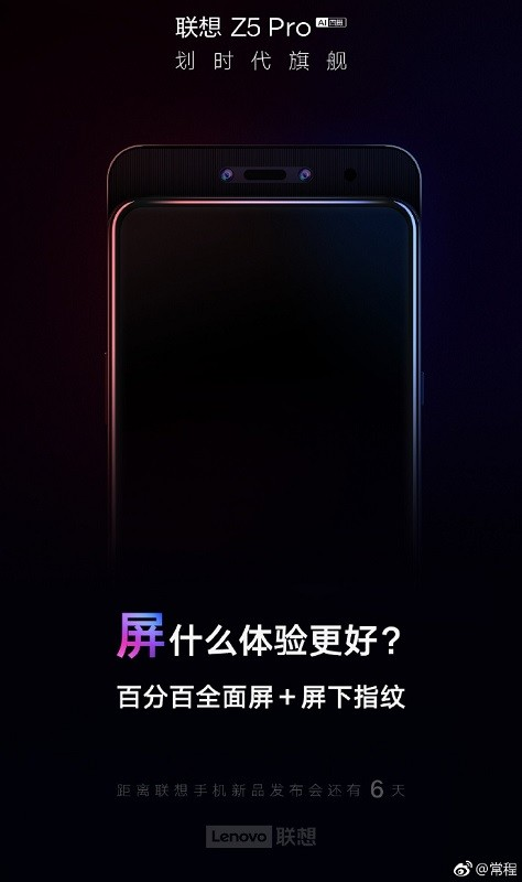 lenovo-z5-pro-launch-date-november-1-poster-2