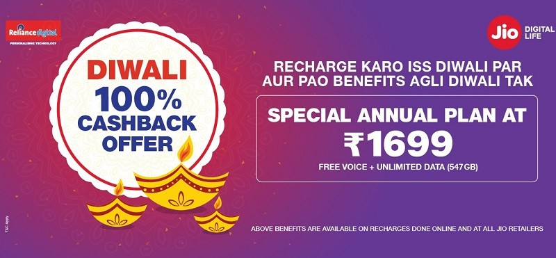 reliance-jio-100-percent-cashback