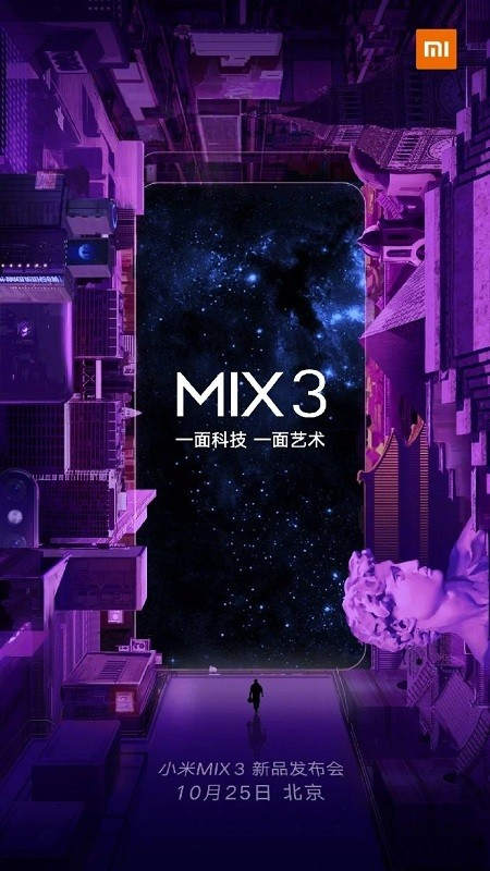 xiaomi-mi-mix-3-launch-date-poster