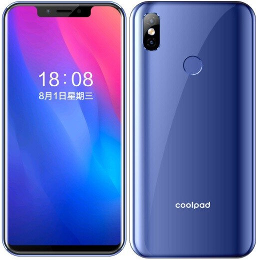 coolpad-m3-official-2