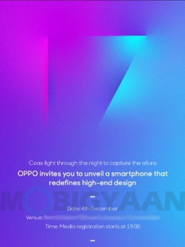 oppo-r17-pro-india-launch-date