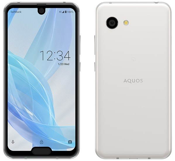 sharp-aquos-r2-compact-1