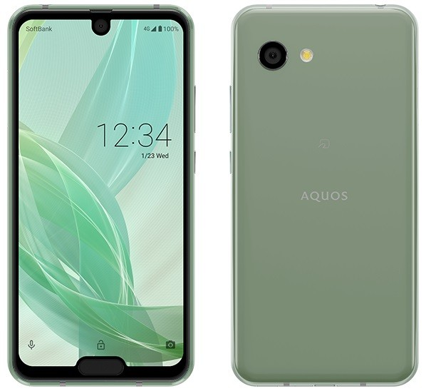 sharp-aquos-r2-compact-2
