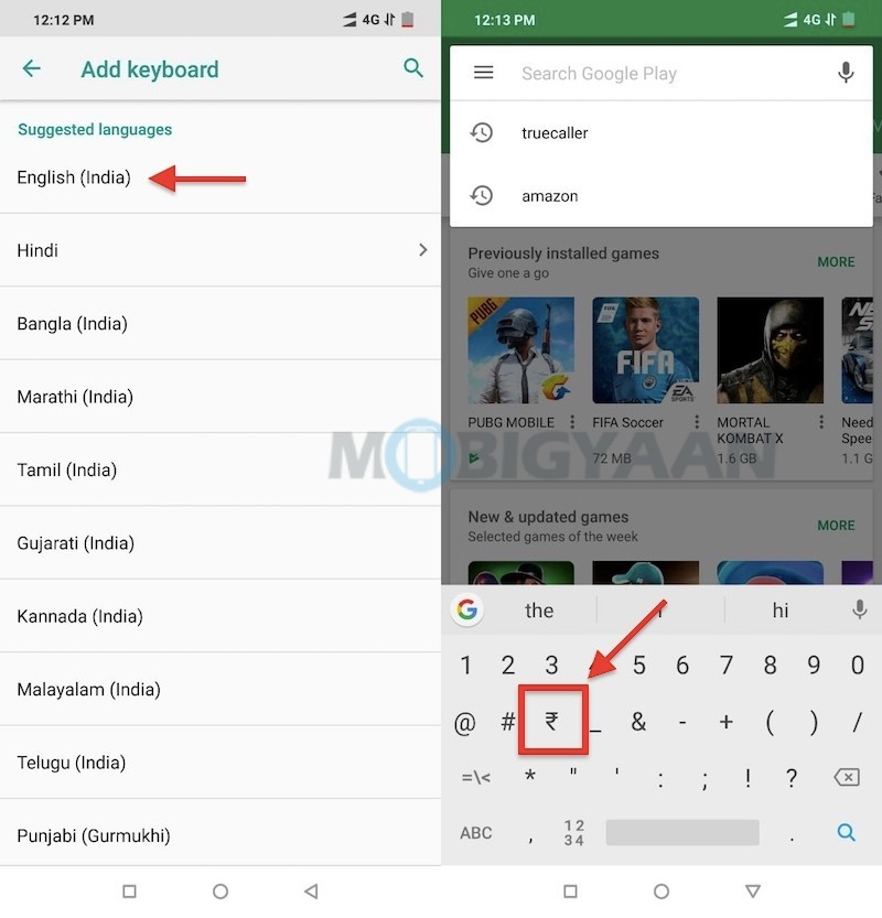 How-to-type-Rupee-symbol-on-your-Android-smartphone-Guide-1-1