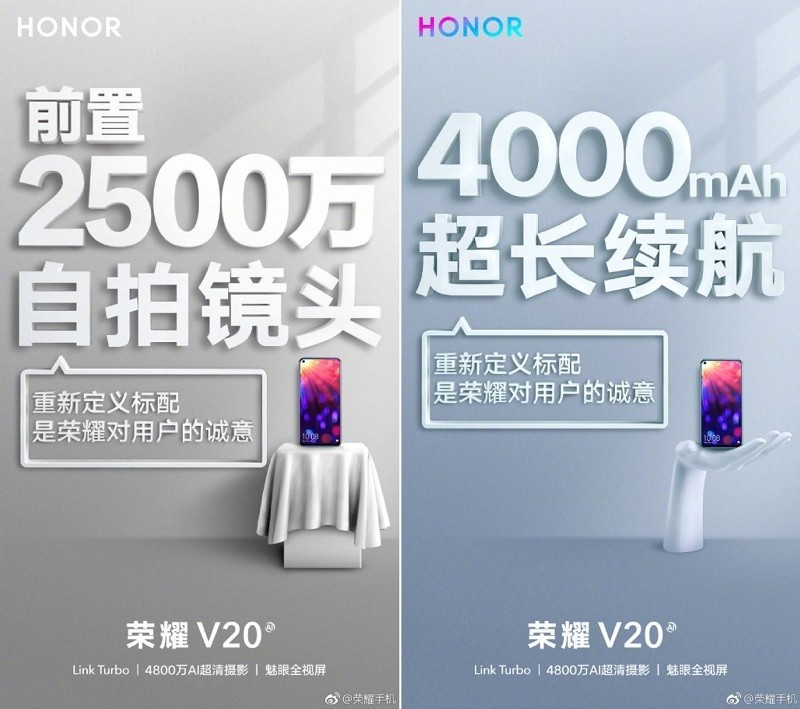 honor-v20-specs-leak