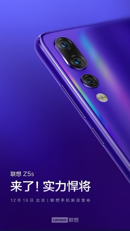 lenovo-z5s-launch-date-december-18-1