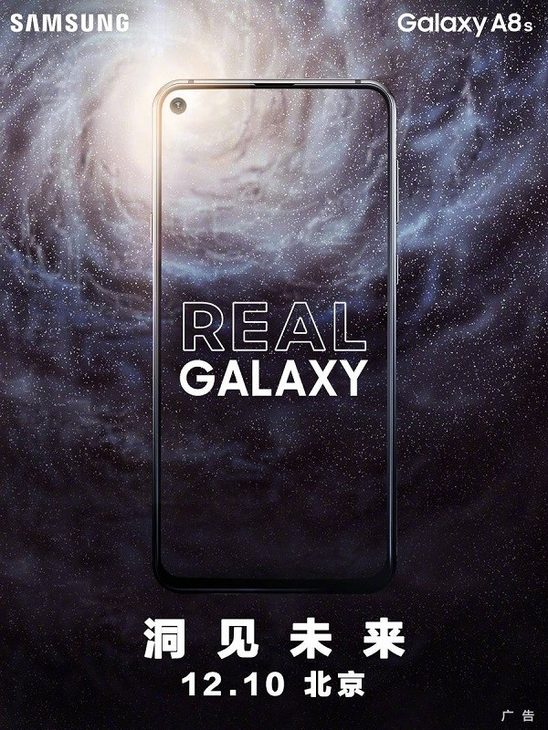 samsung-galaxy-a8s-launch-date-december-10-poster-1
