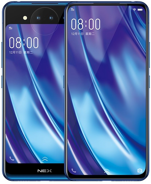 vivo-nex-dual-display-official-1