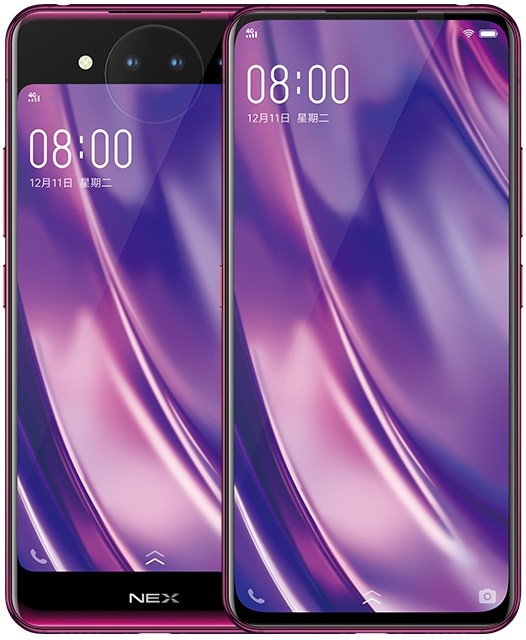 vivo-nex-dual-display-official-2