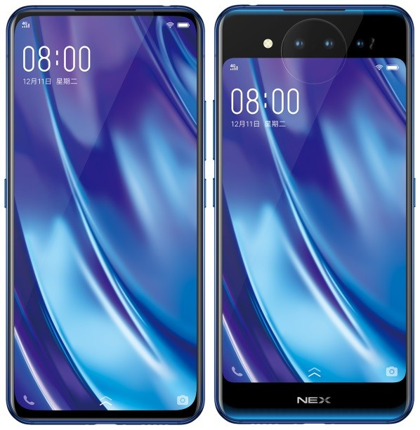vivo-nex-dual-display-official-3