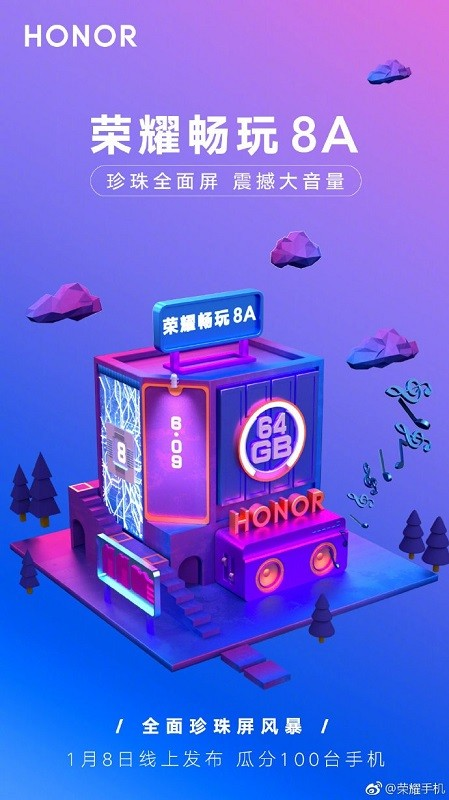 honor-8a-launch-date
