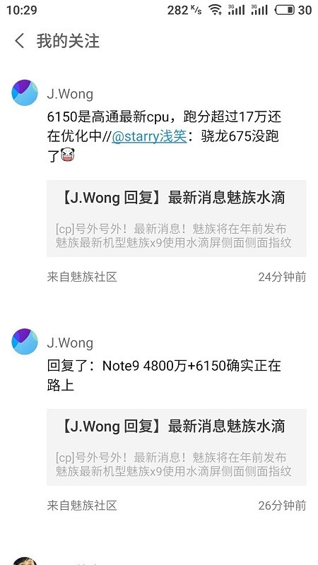 meizu-note9-48-mp-camera-confirm-ceo