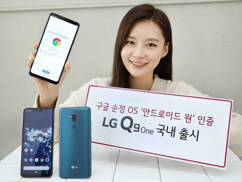 lg-q9-one-android-one-official-1
