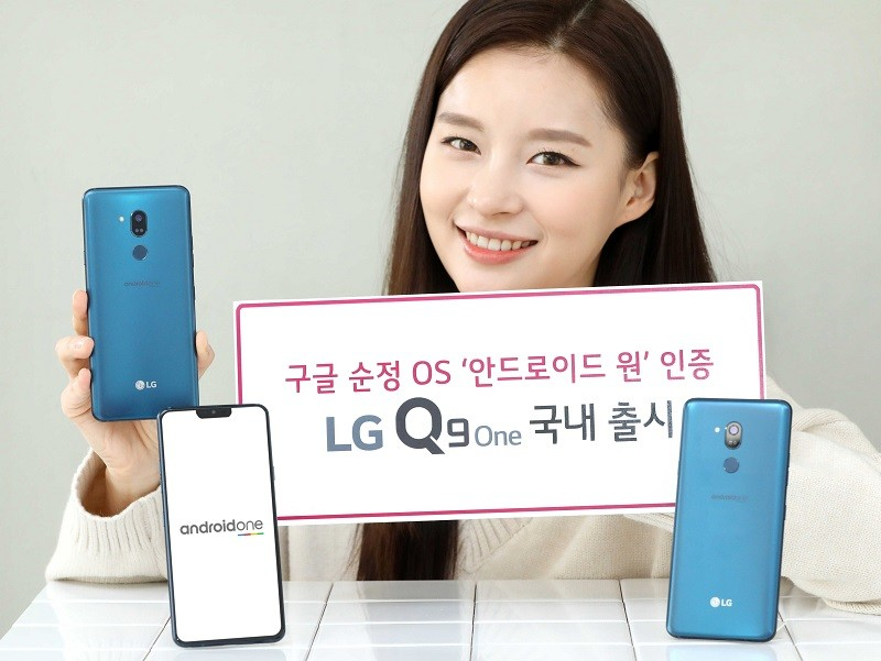 lg-q9-one-android-one-official-2