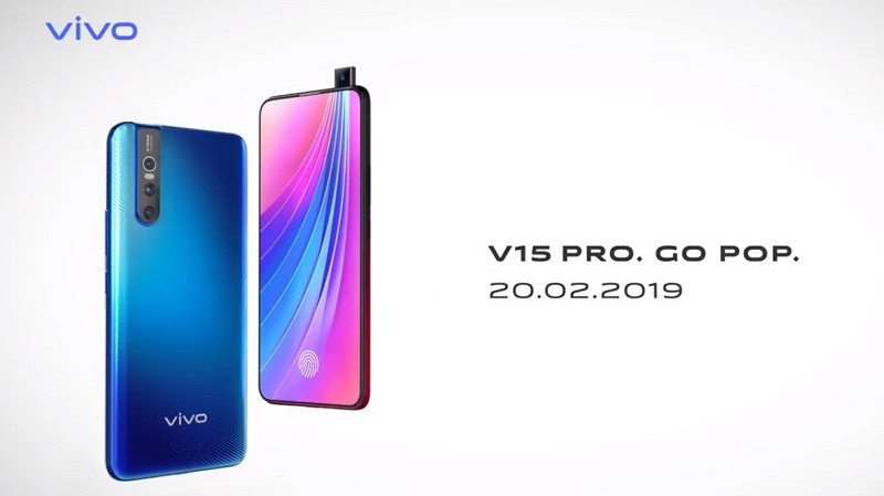 vivo-v15-pro-february-20-india-launch-confirmed