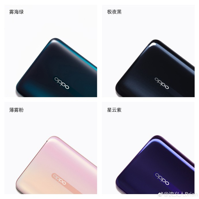 oppo-reno-colors