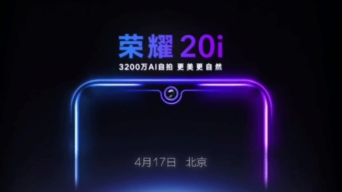 Honor-20i-tease