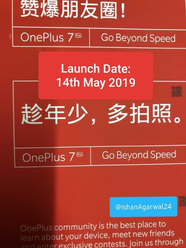 oneplus-7-launch-date-leak