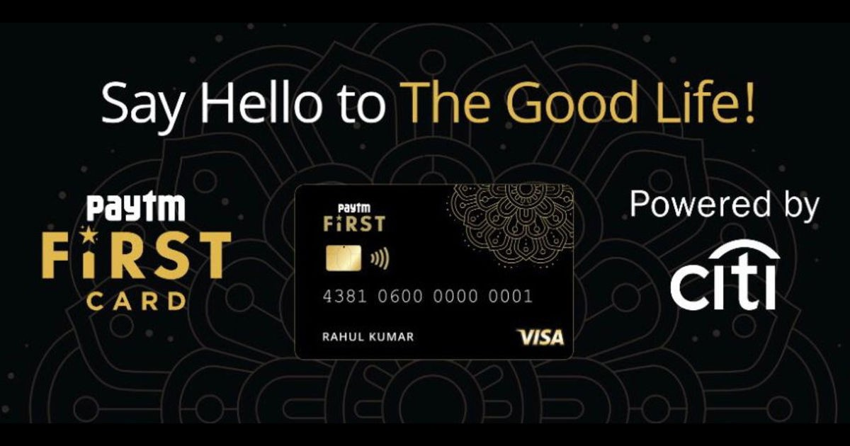 Paytm-First-Card