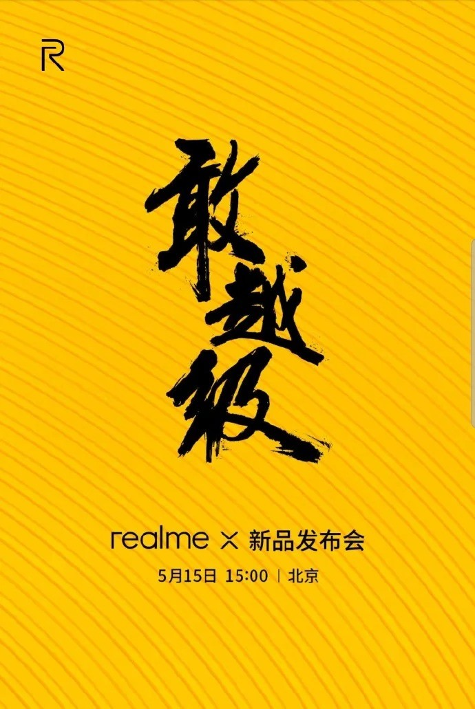 Realme-May-15-Launch-Poster