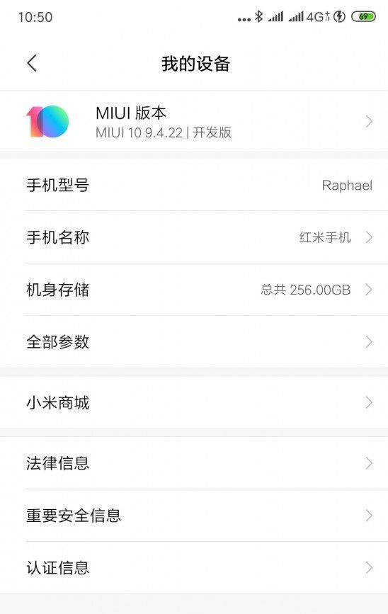 Redmi-flagship-teaser-screenshot-leak-e1557137072323